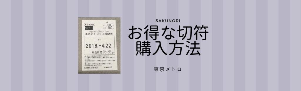 f:id:yukik8er:20180502225620j:plain