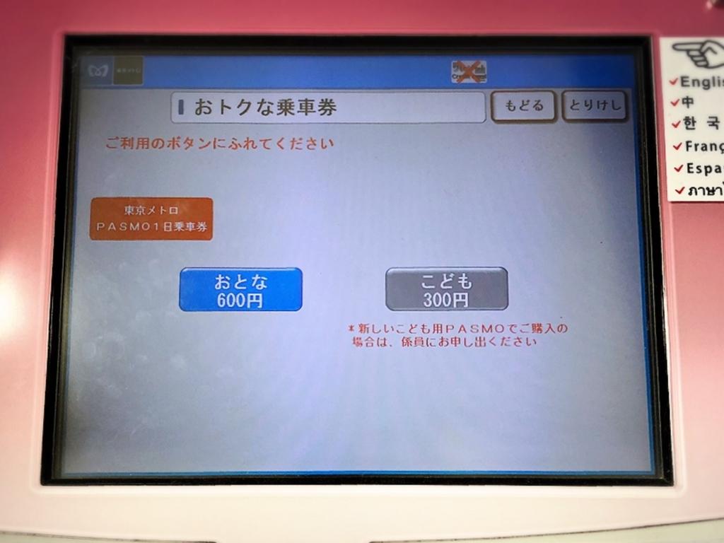 f:id:yukik8er:20180502231857j:plain