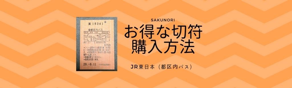 f:id:yukik8er:20180503000411j:plain