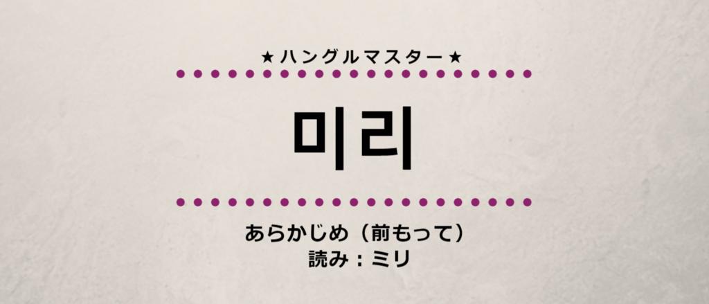 f:id:yukik8er:20180503230726p:plain