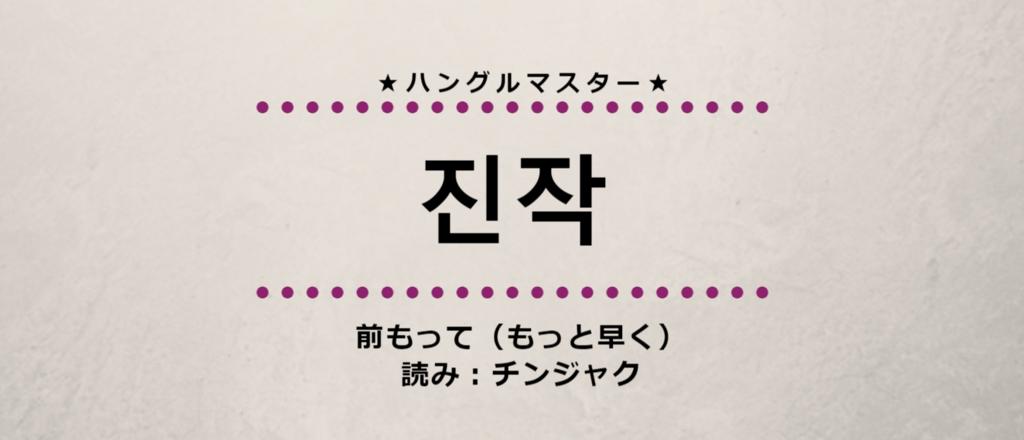 f:id:yukik8er:20180503233643p:plain