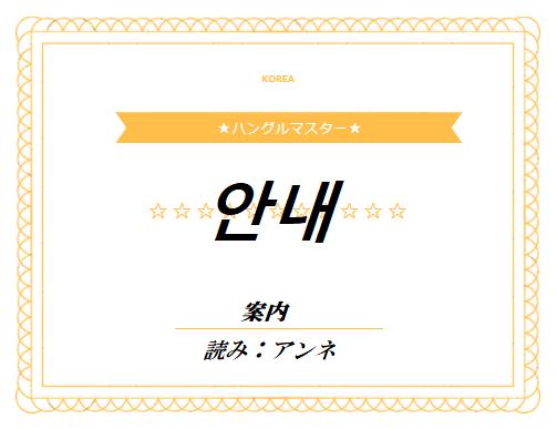 f:id:yukik8er:20180506105107p:plain