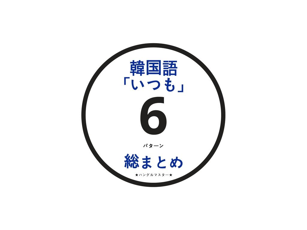 f:id:yukik8er:20180506220323j:plain