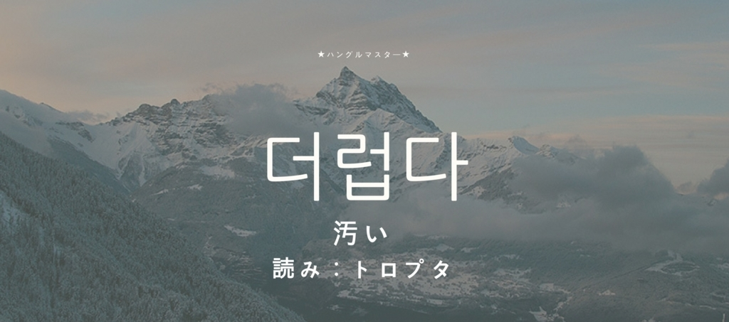 f:id:yukik8er:20180507215408j:plain