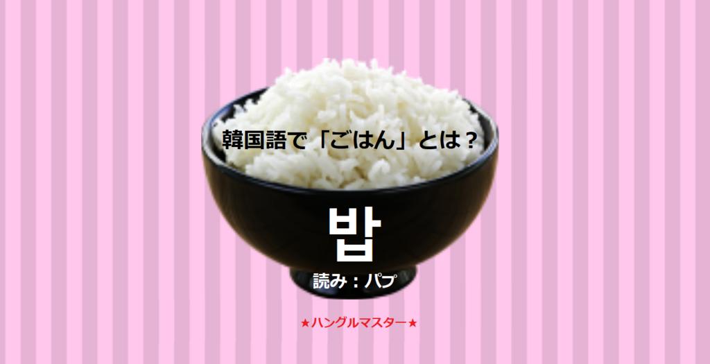f:id:yukik8er:20180511224111p:plain