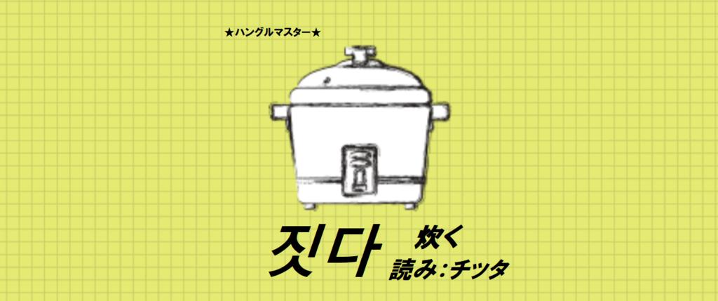 f:id:yukik8er:20180512134722p:plain