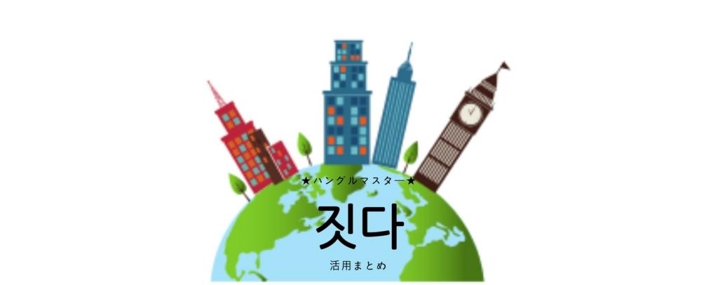 f:id:yukik8er:20180512145823j:plain