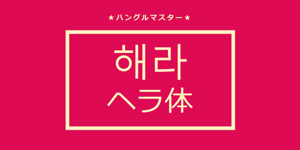 f:id:yukik8er:20180513180132p:plain