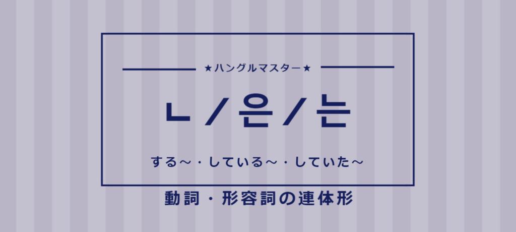 f:id:yukik8er:20180514223415p:plain