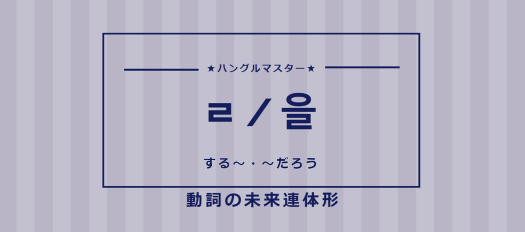 f:id:yukik8er:20180514225749p:plain
