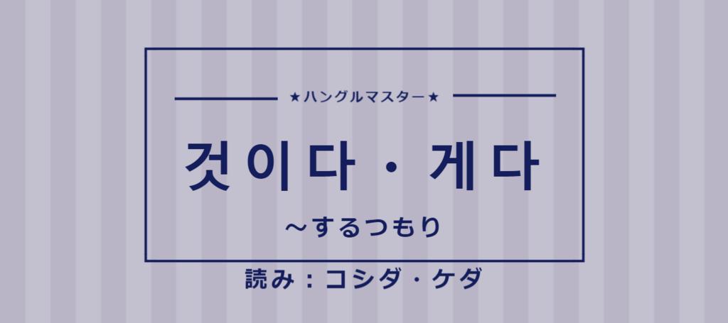 f:id:yukik8er:20180515224504p:plain