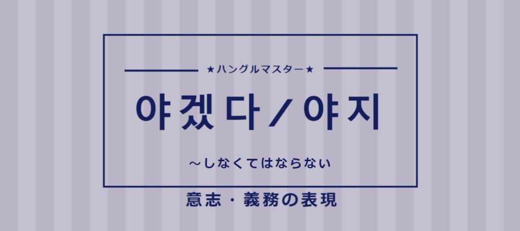 f:id:yukik8er:20180519191901p:plain