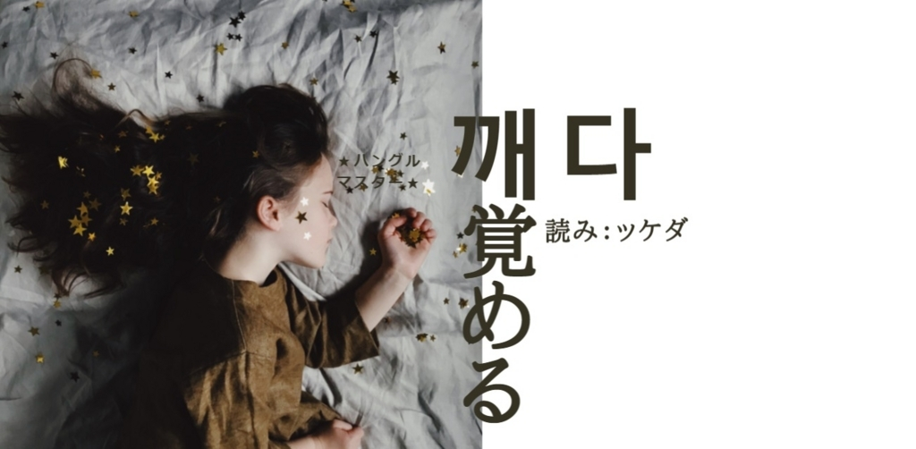 f:id:yukik8er:20180520080107j:plain