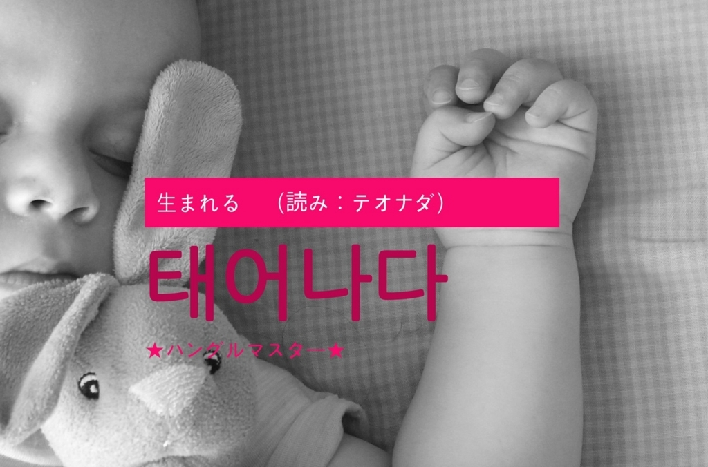 f:id:yukik8er:20180522233420j:plain