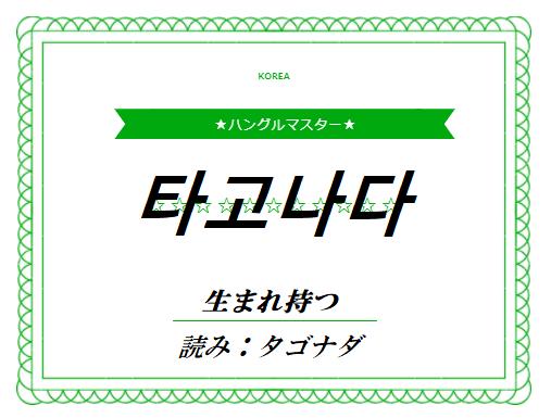 f:id:yukik8er:20180523221921p:plain