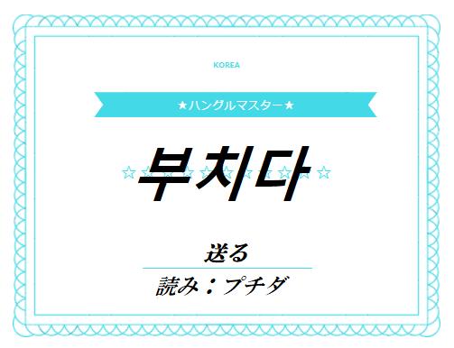 f:id:yukik8er:20180525091018p:plain