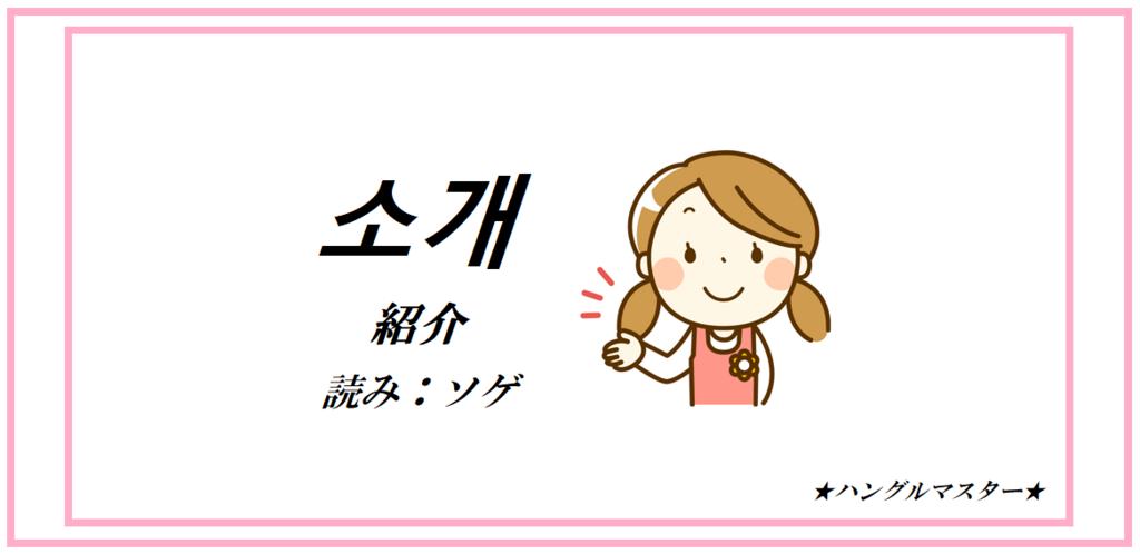 f:id:yukik8er:20180525093519p:plain