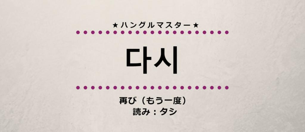 f:id:yukik8er:20180525155800p:plain