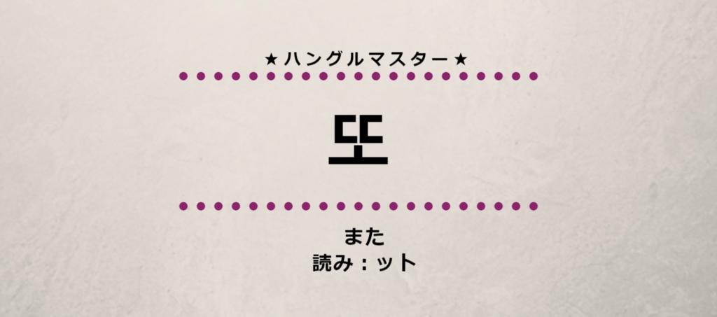f:id:yukik8er:20180525162810p:plain