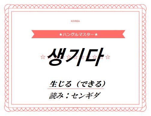 f:id:yukik8er:20180525230055p:plain
