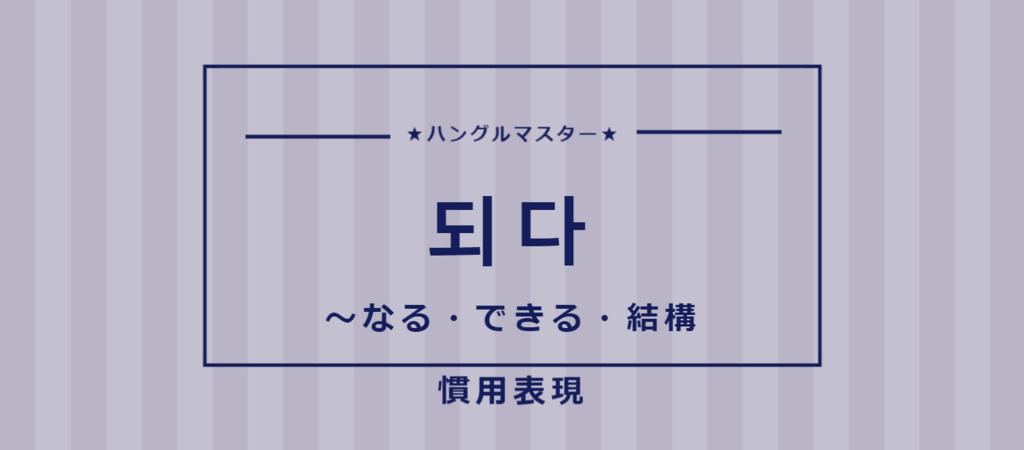 f:id:yukik8er:20180526095313p:plain