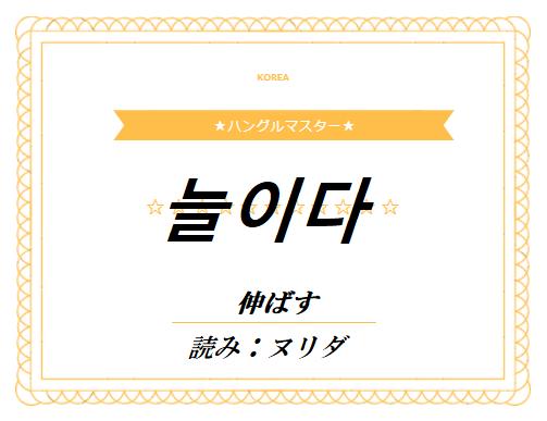f:id:yukik8er:20180526122614p:plain