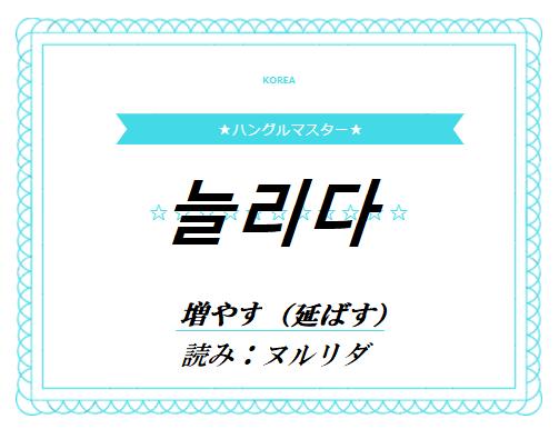 f:id:yukik8er:20180526130022p:plain