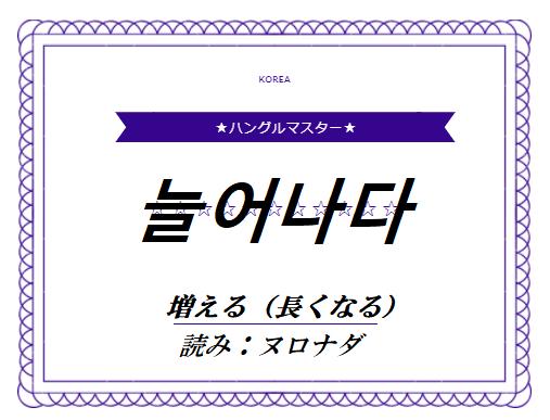 f:id:yukik8er:20180526144946p:plain