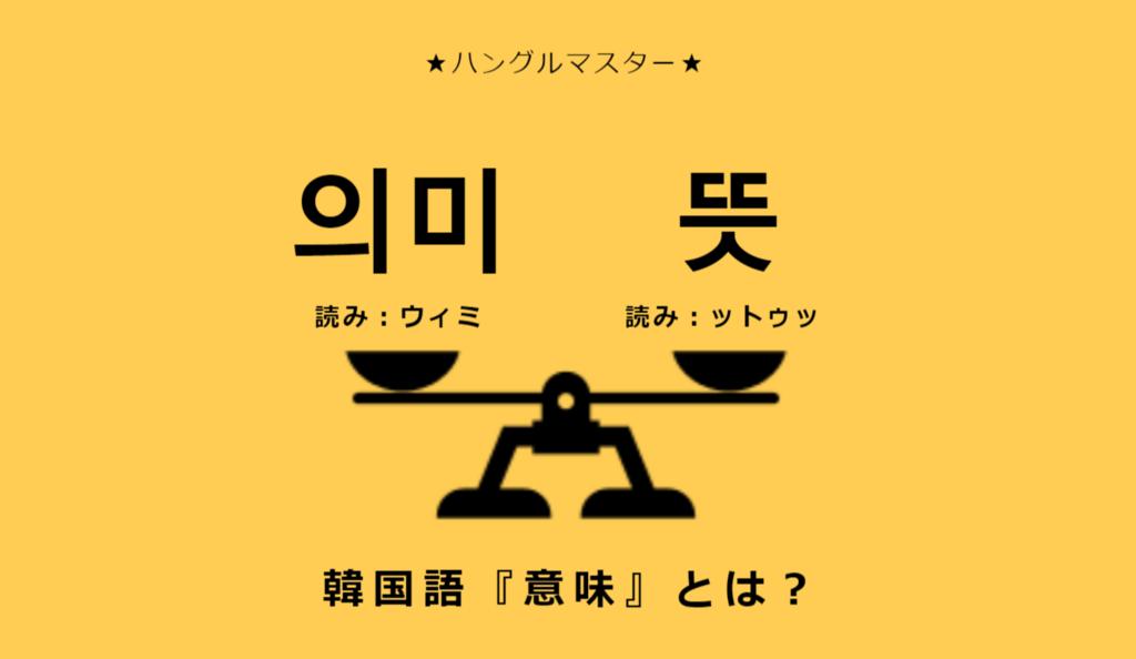 f:id:yukik8er:20180602074453p:plain