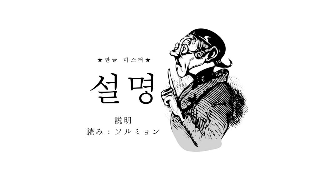 f:id:yukik8er:20180602113724j:plain