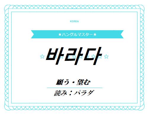 f:id:yukik8er:20180610084026p:plain