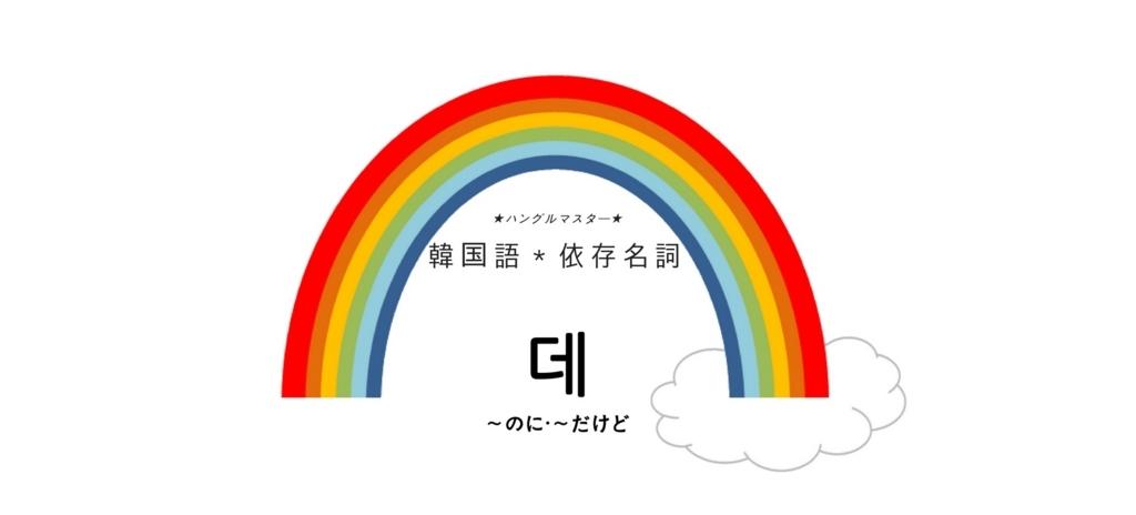 f:id:yukik8er:20180616010404j:plain