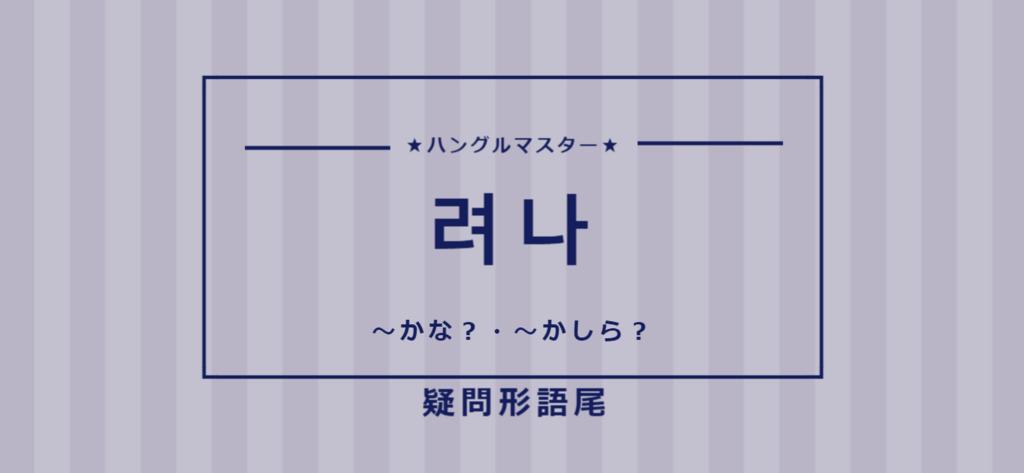f:id:yukik8er:20180616010907p:plain