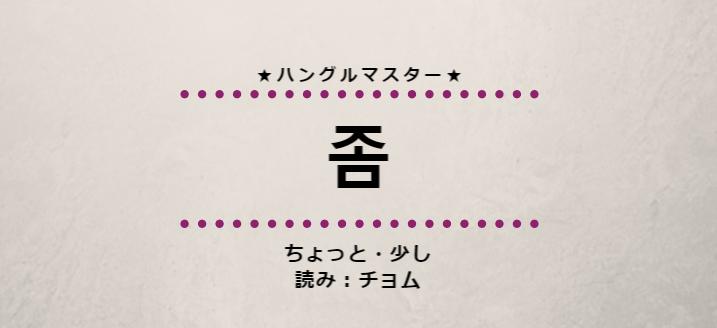 f:id:yukik8er:20180630082918p:plain