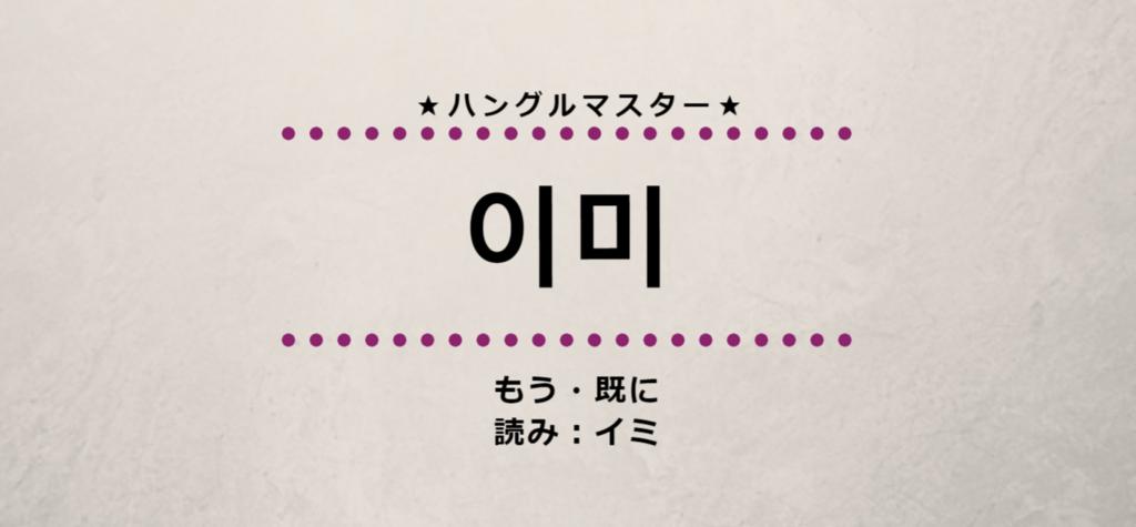f:id:yukik8er:20180704100302p:plain