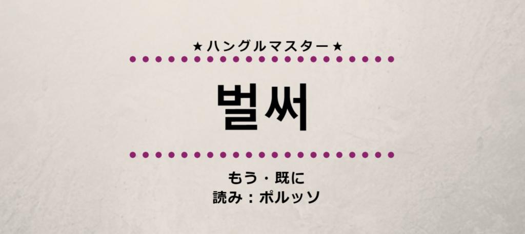 f:id:yukik8er:20180704102234p:plain