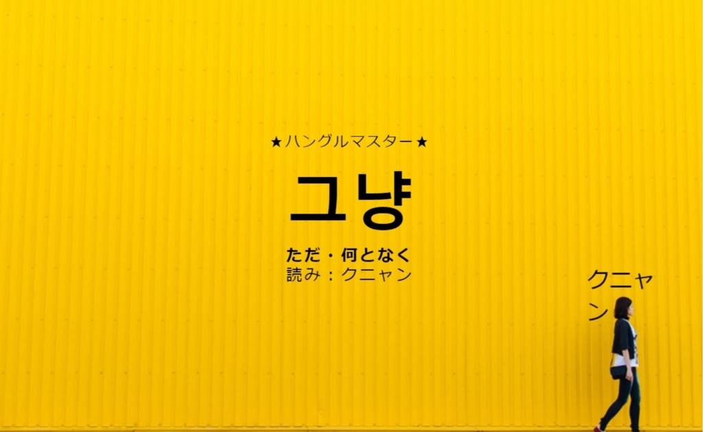 f:id:yukik8er:20180704130914j:plain