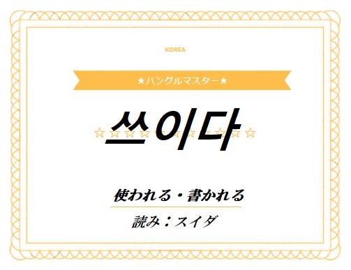 f:id:yukik8er:20180704152205p:plain