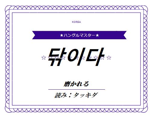 f:id:yukik8er:20180704222619p:plain
