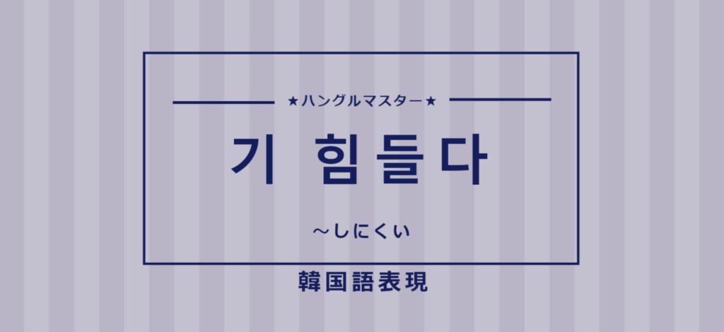 f:id:yukik8er:20180709154931p:plain