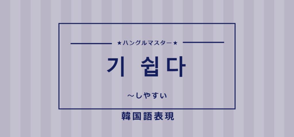 f:id:yukik8er:20180709162219p:plain