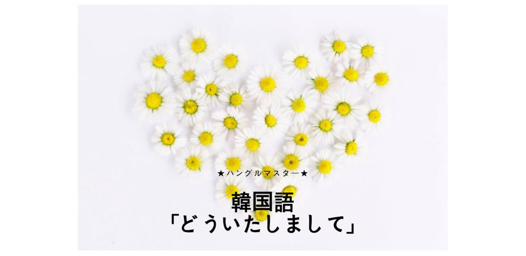 f:id:yukik8er:20180709194107p:plain