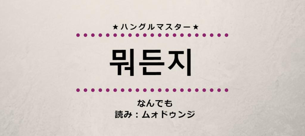 f:id:yukik8er:20180724114537p:plain