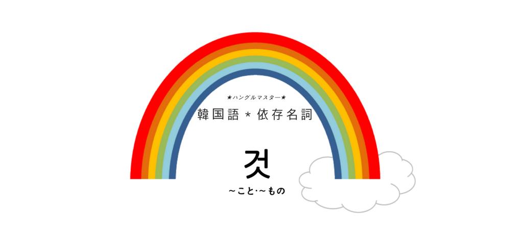 f:id:yukik8er:20180728100305p:plain