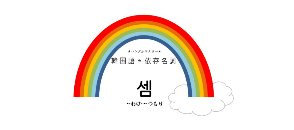 f:id:yukik8er:20180728100609p:plain