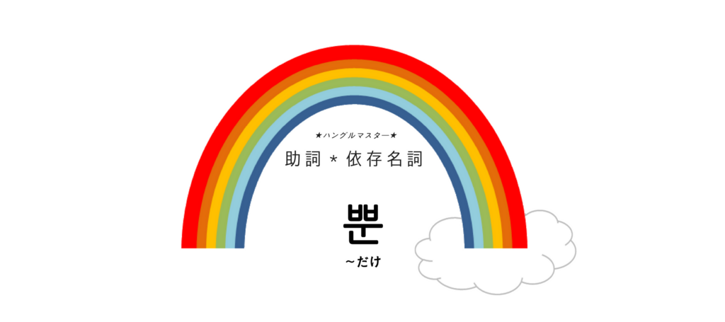 f:id:yukik8er:20180728101341p:plain