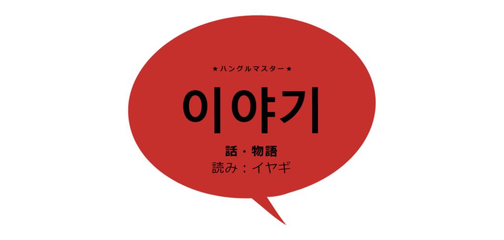 f:id:yukik8er:20180728102649p:plain