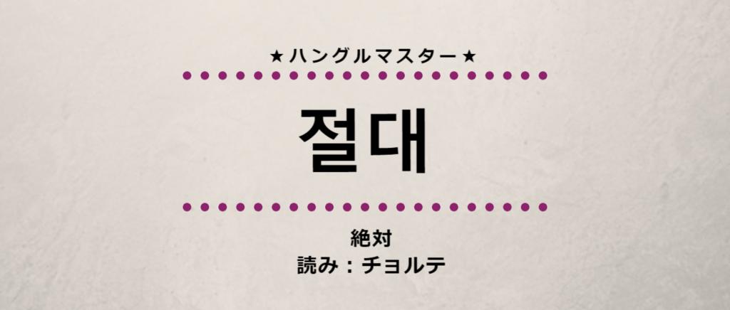 f:id:yukik8er:20180728104811p:plain
