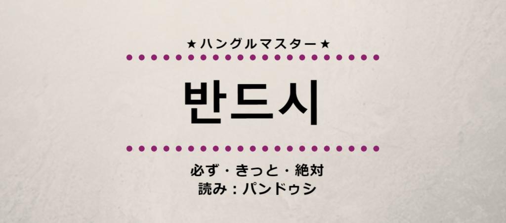 f:id:yukik8er:20180728105418p:plain
