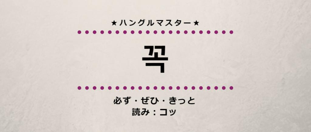 f:id:yukik8er:20180728105756p:plain